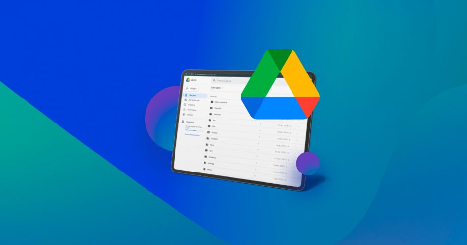 Recover Deleted Files From Google Drive
